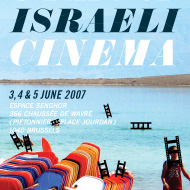 3 Days of Israeli Cinema - Festival poster, flyer & programm - IMAJ